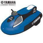 Yamaha Aqua Cruise-image